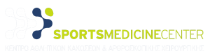 Sports Medicine Center - ΚΕΝΤΡΟ ΑΘΛΗΤΙΚΩΝ ΚΑΚΩΣΕΩΝ & ΑΡΘΡΟΣΚΟΠΙΚΗΣ ΧΕΙΡΟΥΡΓΙΚΗΣ Δρ. ΚΩΝΣΤΑΝΤΙΝΟΣ Δ. ΜΑΝΩΛΟΓΛΟΥ Ορθοπαιδικός χειρουργος | Διδάκτωρ Α.Π.Θ.